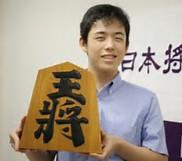 天才藤井聡太プロ棋士が高校進学を決意!進学先の偏差値は?モンテッソリー教育法との関係は?