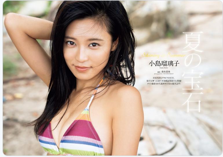 小島瑠璃子選挙リポート力と学歴は?出身高校にはあの有名女優も!