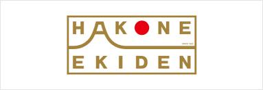 箱根駅伝は関東の大学しか出場できない?その驚きの理由は?