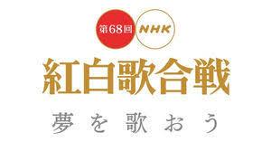 安室奈美恵NHK紅白歌合戦出演ギャラとファンが期待する曲は?
