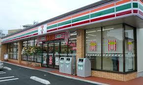 栃木県足利市の変態店長がいたセブンの場所は?【ネットの声あり】