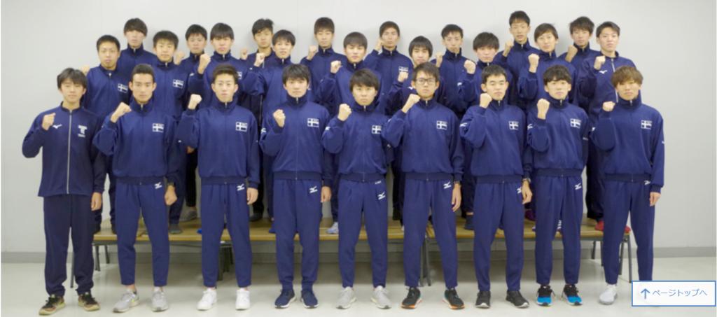 箱根駅伝2019東海大イケメン選手トップ3の出身高校や経歴調査