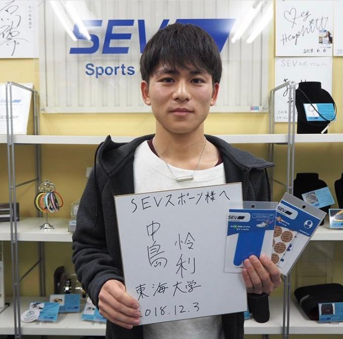 箱根駅伝東海大中島怜悧のネックレス&シューズのメーカと値段は?