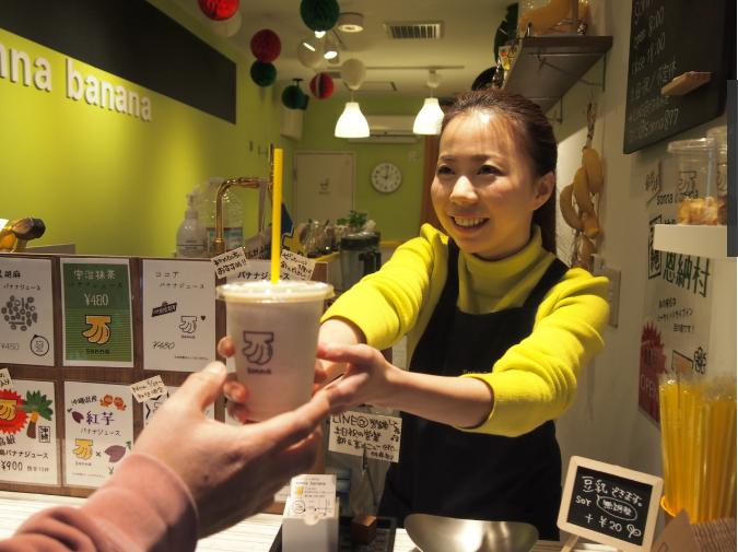 野田枝里バナナジュースお店の場所は?営業時間と値段を調べてみた
