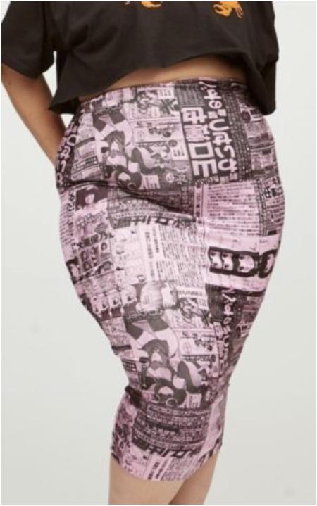 山口達也柄ニュー・ガール・オーダのスカート値段と購入方法は?