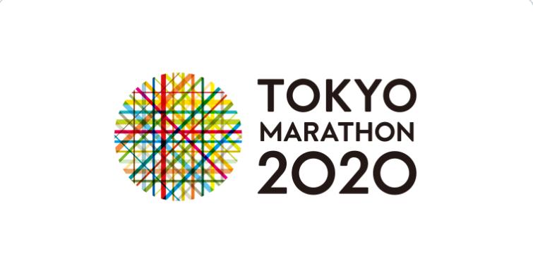 東京マラソン2020出場芸能人は誰?過去出場の芸能人も調査!