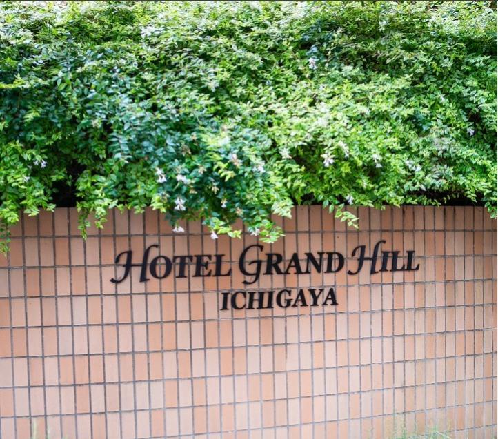 山本朋広連泊ホテル