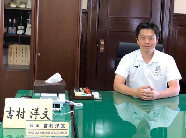 吉村洋文知事の年齢や経歴や学歴は?結婚して妻や子供はいるの?
