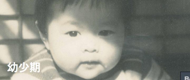 森雅子幼少期