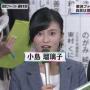 小島瑠璃子(こじるり)無双がフライデーされた彼氏はイケメンジャニーズ!元カレと似ている?画像あり!