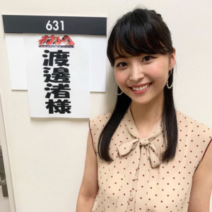 渡邊渚フジテレビ女子アナ経歴学歴は?かわいいインスタ画像は?