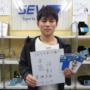 東海大学イケメン中島怜悧のネックレス&シューズのメーカと値段は?